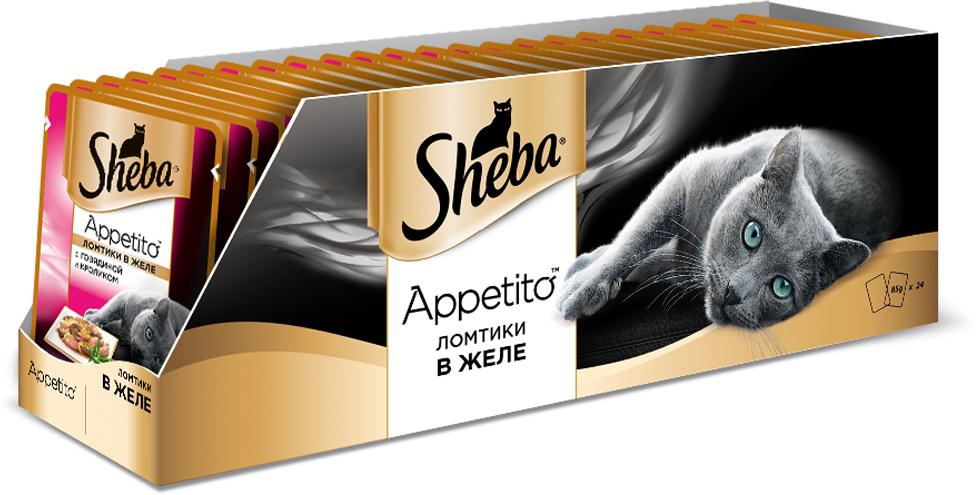 Консервы для взрослых кошек Sheba Appetito, с говядиной и кроликом в желе, 85 г х 24 шт sheba appetito ломтики в желе с говядиной и кроликом для кошек 85г 10161708