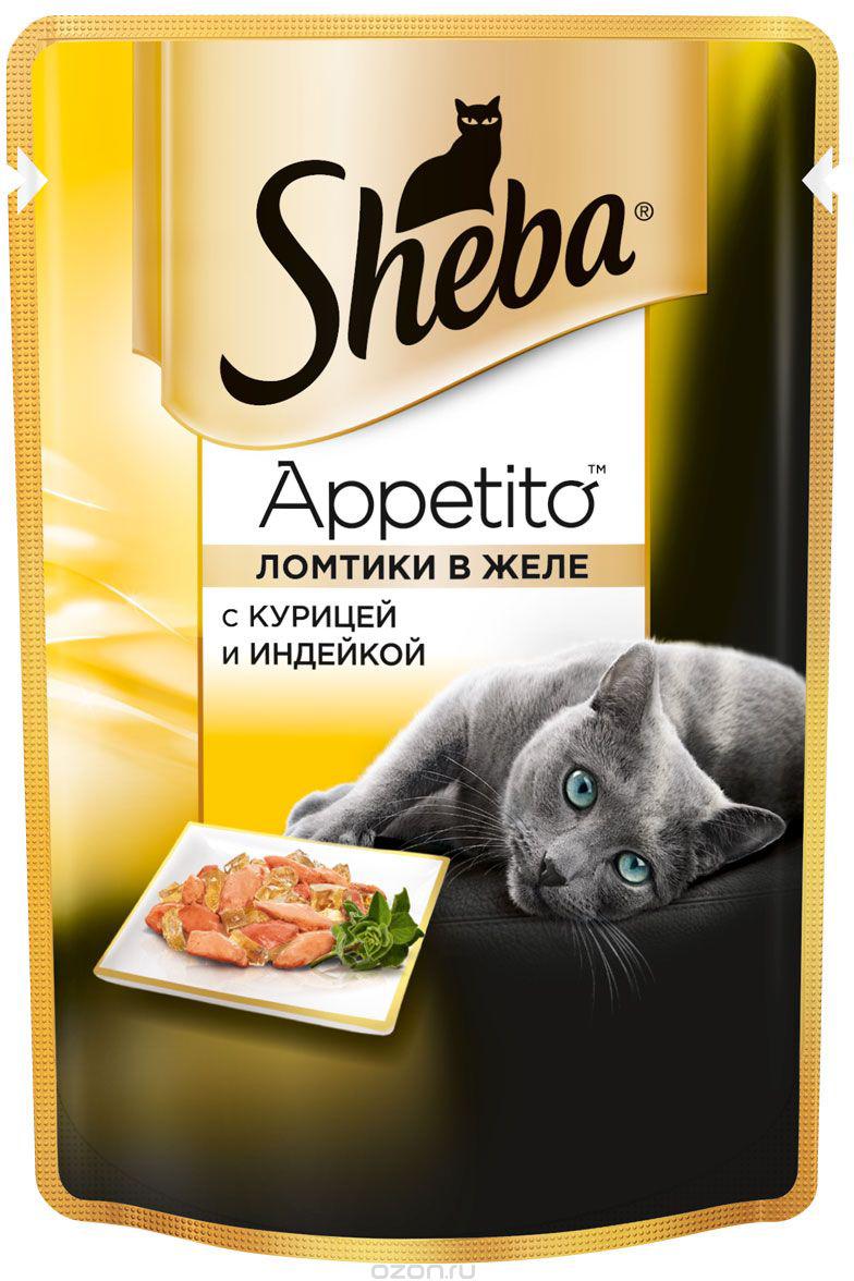 Консервы для взрослых кошек Sheba Appetito, с курицей и индейкой в желе, 85 г sheba appetito ломтики в желе с говядиной и кроликом для кошек 85г 10161708