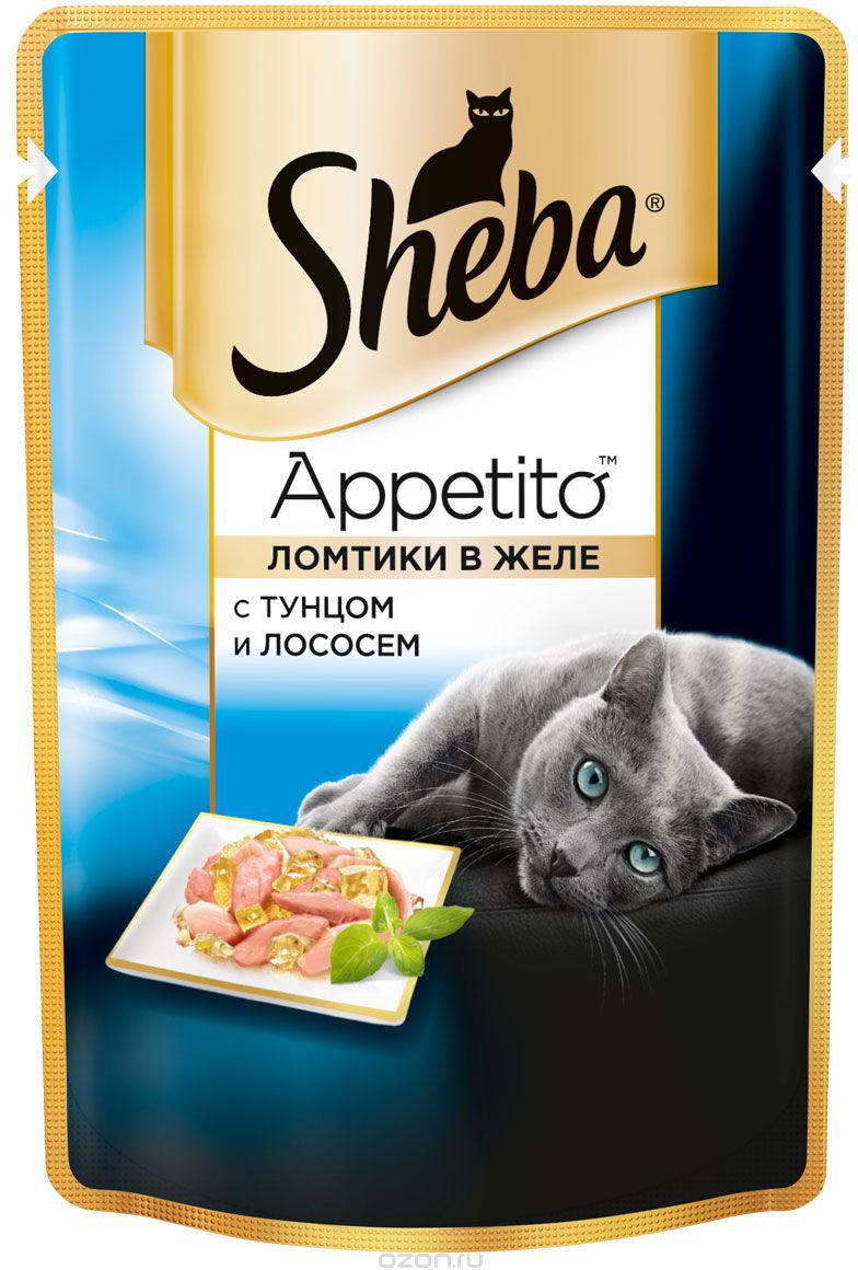 Консервы для взрослых кошек Sheba Appetito, с тунцом и лососем в желе, 85 г sheba appetito ломтики в желе с говядиной и кроликом для кошек 85г 10161708