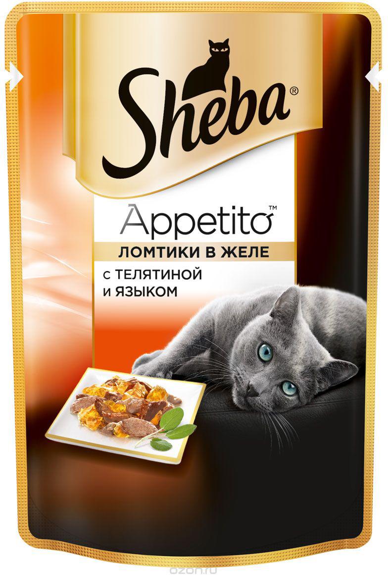 Консервы для взрослых кошек Sheba Appetito, с телятиной и языком в желе, 85 г sheba appetito ломтики в желе с говядиной и кроликом для кошек 85г 10161708