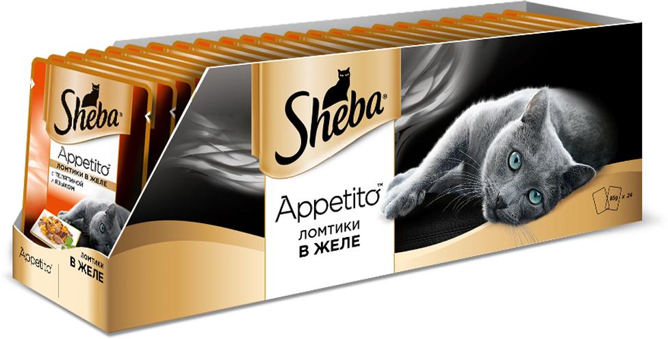 Консервы для взрослых кошек Sheba Appetito, с телятиной и языком в желе, 85 г, 24 шт sheba appetito ломтики в желе с говядиной и кроликом для кошек 85г 10161708