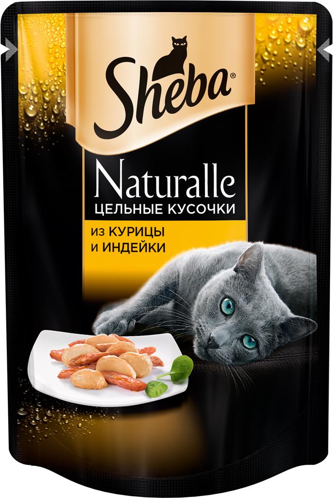 Консервы для кошек Sheba Naturalle, с курицей и индейкой, 80 г41845Ваша кошка по своей природе любит вкус мяса. Побалуйте свою кошку мясным деликатесомот Sheba. Нежная индейка и сочная курица, приготовленные по особому рецепту, подарятвашей кошке невероятное гастрономическое наслаждение. Каждый ломтикбережно обварен и полит нежным соусом. Sheba Naturalle - высококачественный сбалансированный корм, приготовленный изотборных ингредиентов, не содержит сои, консервантов, искусственных красителей иусилителей вкуса. Разработан ведущими диетологами и ветеринарами специально длявзрослых кошек.Состав: мясо и мясные ингредиенты самого высокого качества (в том числе курица ииндейка), а также витамины, злаки, таурин и минеральные вещества. Пищевая ценность (на 100 г): белки 6,0 г, жиры 2,0 г, зола 1,0 г, клетчатка 0,3 г.Товар сертифицирован. Уважаемые клиенты!Обращаем ваше внимание на возможные изменения в дизайне упаковки. Качественныехарактеристики товара остаются неизменными. Поставка осуществляется в зависимости отналичия на складе.