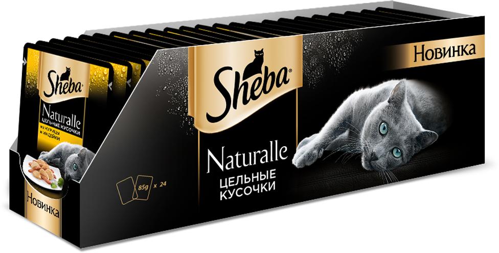Корм консервированный Sheba Naturalle, для взрослых кошек, с курицей и индейкой, 80 г, 24 шт sheba appetito ломтики в желе с говядиной и кроликом для кошек 85г 10161708