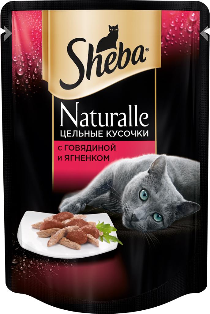 Консервы для кошек Sheba Naturalle, с говядиной и ягненком, 80 г sheba appetito ломтики в желе с говядиной и кроликом для кошек 85г 10161708