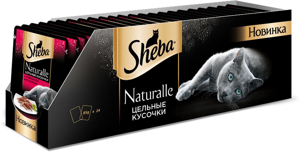 Корм консервированный Sheba Naturalle, для взрослых кошек, с говядиной и ягненком, 80 г, 24 шт sheba appetito ломтики в желе с говядиной и кроликом для кошек 85г 10161708