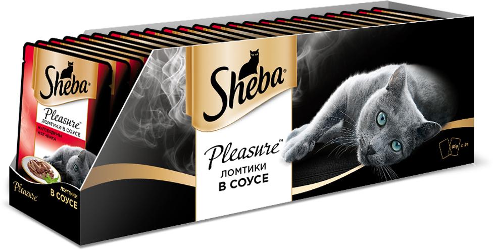Консервы для взрослых кошек Sheba Pleasure, с говядиной и ягненком в соусе, 85 г, 24 шт sheba appetito ломтики в желе с говядиной и кроликом для кошек 85г 10161708