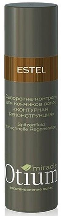 Estel Otium Miracle Сыворотка-контроль для секущихся кончиков волос 100 мл сыворотка для волос phytosolba phytokeratine 30 мл для кончиков