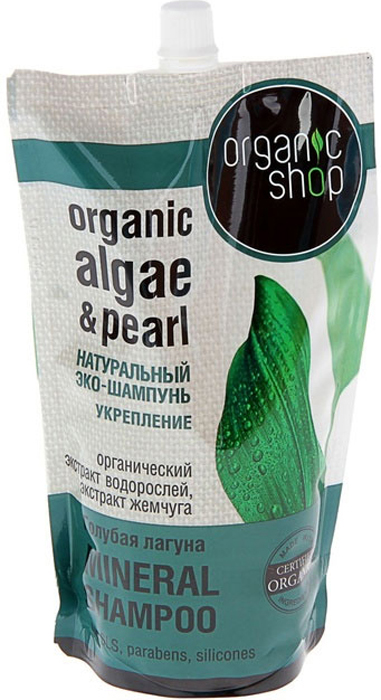 Organic Shop Шампунь для волос Голубая Лагуна, 500 мл121679Organic Shop Шампунь для волос Голубая Лагуна Дой-пак 500мл. Экстракт ламинарии увлажняет и питает волосы, защищая от воздействия окружающей среды. Экстракт жемчуга укрепляет корни волос, уплотняет структуру.