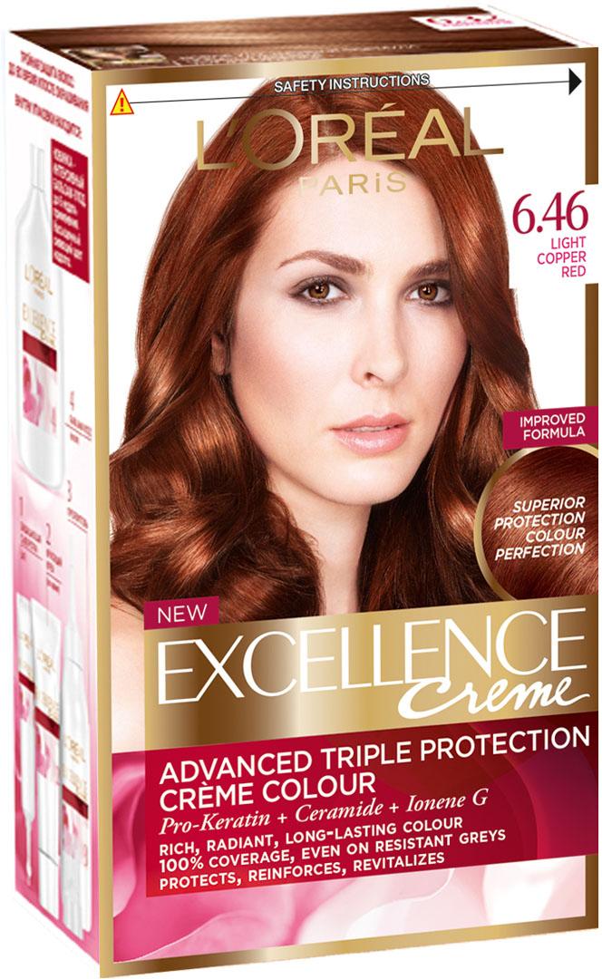 LOreal Paris Стойкая крем-краска для волос Excellence, оттенок 6.46, Благородный красныйA0693328Крем-краска для волос Экселанс защищает волосы до, во время и после окрашивания. Уникальная формула краскииз Керамида, Про-Кератина и активного компонента Ионена G, которые обеспечивают 100%-ное окрашивание седины и способствуют длительному сохранению интенсивности цвета. Сыворотка, входящая в состав краски, оказывает лечебное действие, восстанавливая поврежденные волосы, а густая кремовая текстура краски обволакивает каждый волос, насыщая его интенсивным цветом. Специальный бальзам-уход делает волосы плотнее, укрепляет их, восстанавливая естественную эластичность и силу волос. В состав упаковки входит: защищающая сыворотка (12 мл), флакон-аппликатор с проявителем (72 мл), тюбик с красящим кремом (48 мл), флакон с бальзамом-уходом (60 мл), аппликатор-расческа, инструкция, пара перчаток.1. Укрепляет волосы 2. Защищает их 3. Придает волосам упругость 3. Насыщеннный стойкий сияющий цвет 4. Закрашивает до 100% седых волос