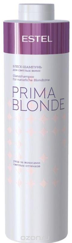 Estel Блеск-шампунь для светлых волос Prima Blonde 1000 млPB.3/1000Блеск-шампунь мягко очищает волосы и подчеркивает красоту светлых оттенков. Волосы натуральные или окрашенные? Блеск-шампунь сглаживает различия: волосы оттенка блонд, независимо от того, были они окрашены или нет, наполняются здоровым солнечным сиянием! Система Nаturаl Peаrl с пантенолом и кератином заботится о волосах, способствуя восстановлению их структуры и наделяя мягкостью.Результат: Кератин – придает волосам здоровый и ухоженный вид, насыщает блеском Пантенол – восстанавливает и увлажняет волосы.