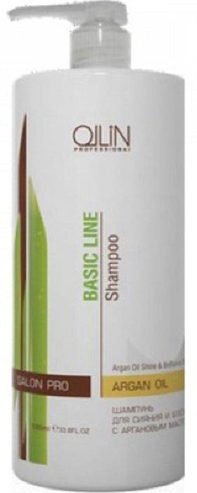 Ollin Кондиционер для сияния и блеска с аргановым маслом Basic Line Argan Oil Shine & Brilliance Conditioner -750 мл390275/4620753725850Кондиционер придает тонким и ослабленным волосам объем и естественный блеск. Аргановое масло способствует восстановлению и питанию, наполняет волосы жизненной силой. Обладает мгновенным кондиционирующим действием и устраняет проблему секущихся кончиков. При регулярном применении волосы становятся удивительно пышными и блестящими.