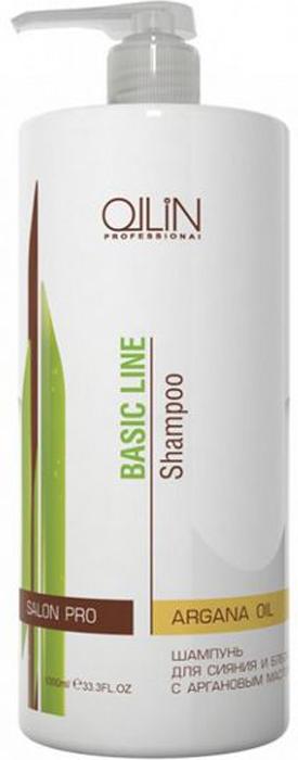 Ollin Шампунь для сияния и блеска с аргановым маслом Basic Line Argan Oil Shine & Brilliance Shampoo - 750 мл390589/4620753725836Благодаря комбинации арганового масла и других активных компонентов, шампунь бережно очищает волосы и кожу головы, нормализует баланс влаги, делает волосы гладкими, сильными и блестящими. Тонкие и слабые волосы получают заметный объем и дополнительную энергию. Волосы выглядят более пышными и густыми, легко укладываются.