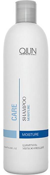 Ollin Шампунь увлажняющий Care Moisture Shampoo 250 мл721296Шампунь увлажняющий Ollin Care Moisture Shampoo деликатно очищает и увлажняет сухие волосы. Идеально подходит для длинных, химически завитых, вьющихся от природы, пористых и обесцвеченных волос. Активные компоненты: Высококонцентрированная увлажняющая добавка смягчает и насыщает волосы. Обогащённый провитамин B5 восстанавливает структуру, возвращает пористым волосам гладкость и пластичность.
