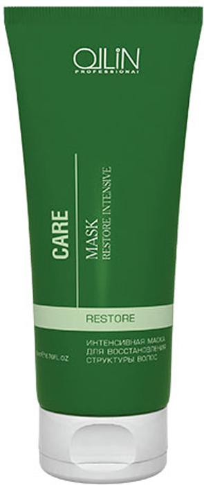 Ollin Интенсивная маска для восстановления структуры волос Care Restore Intensive Mask 200 мл маска ollin professional restore intensive mask