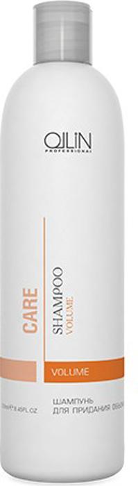 Ollin Шампунь для придания объема Care Volume Shampoo 250 млP1047200Шампунь для придания объема Ollin Care Volume Shampoo мягко очищает, увеличивает объем от корней до самых кончиков. Укрепляет структуру волоса на длительное время, придавая волосам больше упругости, жизненной силы и объёма.Экстракт фруктов и фруктовые соки увеличивают синтез коллагенов и эластинов, обладают мощным увлажняющим и влагоудерживающим действием, активизируют иммунитет и дарят волосам и коже головы обновление. Обеспечивают максимальный уход за волосами и дополнительный блеск.