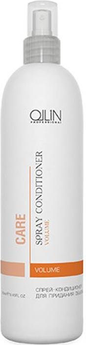 Ollin Спрей-кондиционер для придания объема Care Volume Spray Conditioner 250 мл21188194Спрей-кондиционер для придания объема Ollin Care Volume Spray Conditioner, придающий объем тонким волосам. Содержит UV-фильтры и защищает прическу от влажности. Укрепляет стержень волоса, добавляя энергию и силу. Натуральные экстракты питают и увлажняют волосяную кутикулу. Спрей Ollin volume spray conditioner укрепляет стержень волоса и увеличивает диаметр, добавляя энергию и силу. Усиливает блеск и облегчает расчёсывание, делает волосы мягкими.
