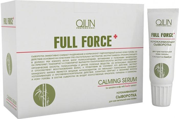 Ollin Успокаивающая сыворотка для чувствительной кожи головы с экстрактом бамбука Full Force Calming Serum For Sensitive Scalp 10 штх 15мл726017Сыворотка снимает раздражение и нормализует гидролипидный баланс кожи головы. Ее действие основано на сочетании трех растительных экстрактов: экстракта бамбука, экстракта алоэ и экстракта канадского кипрея. Она способствует восстановлению волос, оказывает успокаивающее и противовоспалительное действие. Входящий в состав сыворотки аллантоин смягчает и увлажняет волосы и кожу головы.Без искусственных красителейБез парабеновБез силиконов