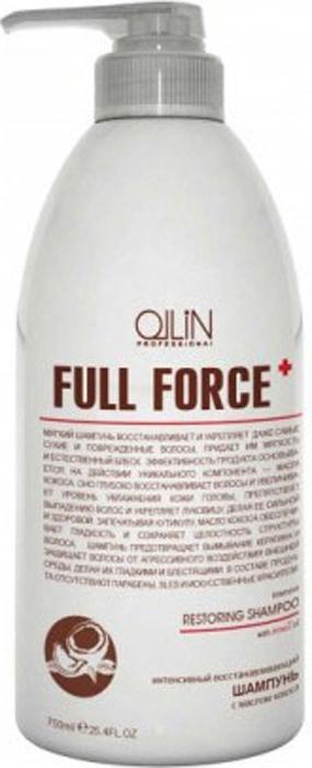 Ollin Интенсивный восстанавливающий шампунь с маслом кокоса Full Force Intensive Restoring Shampoo 750 мл campfire audio dorado beige наушники