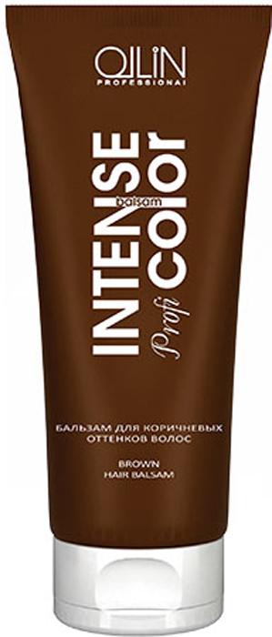 Ollin Бальзам для коричневых оттенков волос Intense Profi Color Brown Hair Balsam 200 мл