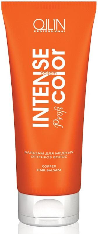 Ollin Бальзам для медных оттенков волос Intense Profi Color Copper Hair Balsam 200 мл