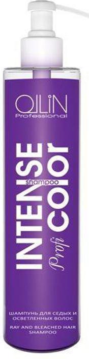 Ollin Шампунь для седых и осветленных волос Intense Profi Color Gray And Bleached Hair Shampoo 250 мл loreal professional шампунь для седых волос для мужчин loreal professional homme grey shampoo e1599900 250 мл
