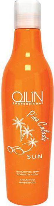 Ollin Бальзам для волос Pina Colada Sun Hair Balsam 250 мл723856Ollin Pina Colada Sun Hair Balsam Бальзам для волос ; питательный и мягкий бальзам, который станет завершающим в средствах по уходу за волосами. Чудесно взаимодействует не только с волосами, но и с кожным покровом голову, восстанавливая ее природный баланс и питая ее. Бальзам создает не видимую оболочку, которая защищает волосы от негативного влияния солнца, песка, ветра, хлора и морской воды, при этом волосы легкие, мягкие и не утяжеленные. Волос восстановленный, живой, пропитанный минералами и природными комплекса, сияет и блестит натурально и естественно. Цвет и оттенок ваших волос, благодаря бальзаму не смывается и держится дольше. Бальзам способствует в первую очередь питанию волос, потому сухие и ломкие волосы уже в прошлом. В составе бальзама, растительный комплекс фералутов и токолов, добываемых из масла риса, в комплексе это прекрасный антиоксидант, что нейтрализует всю негативную среду и защищает волос от всех плохих лучей. Пшеничные протеины создадут и сберегут надолго ваши волосы плотными и эластичными. Пентиленгликоль в составе бальзама, обеспечит молодость и здоровье волосам и коже головы. Провитамины В5 придадут волосу натурального блеска и увлажнят на уровне клеток. В нормализации сальных желез отыграл свои важную роль аллатоин, который не даст волосам под воздействием солнца быстро жирнеть и выгорать.