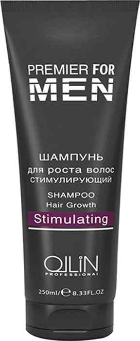 Ollin Шампунь для роста волос стимулирующий Premier For Men Shampoo Hair Growth Stimulating 250 мл ollin спрей тоник для стимуляции роста волос ollin