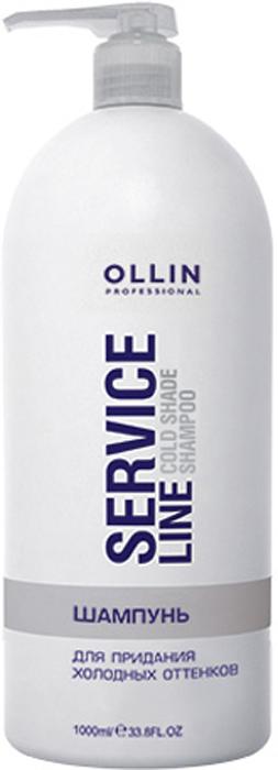 Ollin Шампунь для придания холодных оттенков осветленным волосам Service Line Cold Shade Shampoo 1000 мл71149Шампунь придает серебристый оттенок седым и осветленным волосам благодаря специальным сине-фиолетовым пигментам. Он очищает и эффективно нейтрализует желтый пигмент на мелированных и осветленных волосах. Шампунь поддерживает и усиливает сияние холодных оттенков окрашенных волос.