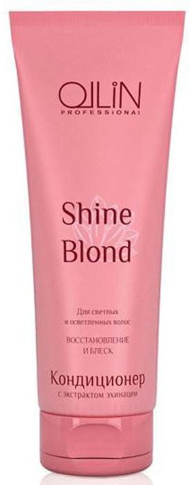 Ollin Кондиционер с экстрактом эхинацеи Shine Blond Echinacea Conditioner 250 мл725324Кондиционер для светлых и осветленных волос предназначен для ежедневного применения. Интенсивно увлажняет волосы и защищает от УФ-лучей.