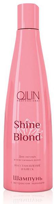 Ollin Шампунь с экстрактом эхинацеи Shine Blond Echinacea Shampoo 300 мл чартер для всех