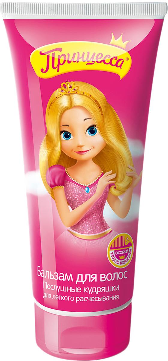Принцесса Бальзам для волос Послушные кудряшки 200 мл34344Облегчает укладку волос и расчесывание. Предотвращает сечение иувлажняет волосы от корней до кончиков. Подходит для частого применения.