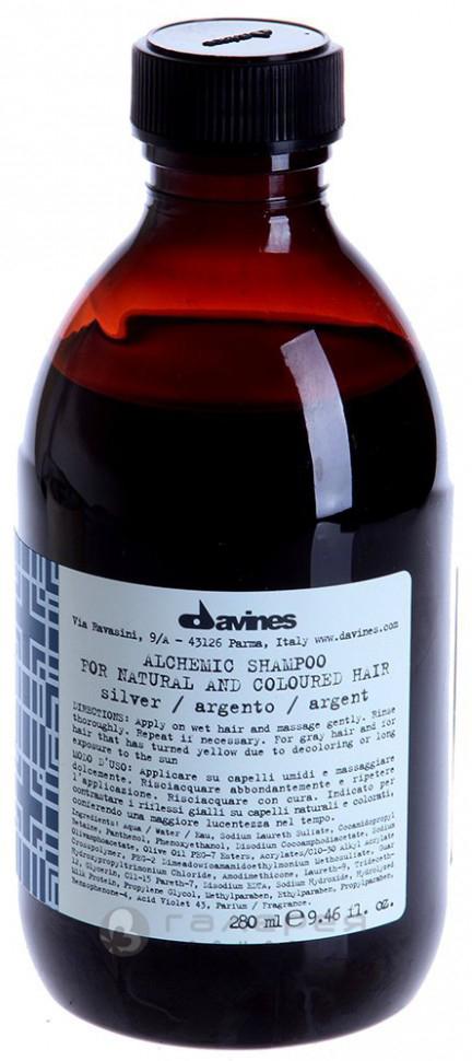 Davines Шампунь Алхимик для натуральных и окрашенных волос Alchemic Shampoo for natural and coloured hair, тон silver (серебряный), 280 мл67205Шампунь разработан для волос оттеночный. Он бережно очищает, питая волосы и усиливая их блеск и яркость. В состав средства входят витамины, ухаживающие компоненты и молочные протеины, которые увлажняют волосы, поддерживают их естественную красоту и здоровье. Эффективность шампуня усиливается при совместном использовании медного кондиционера «Алхимик» для окрашенных и натуральных волос.