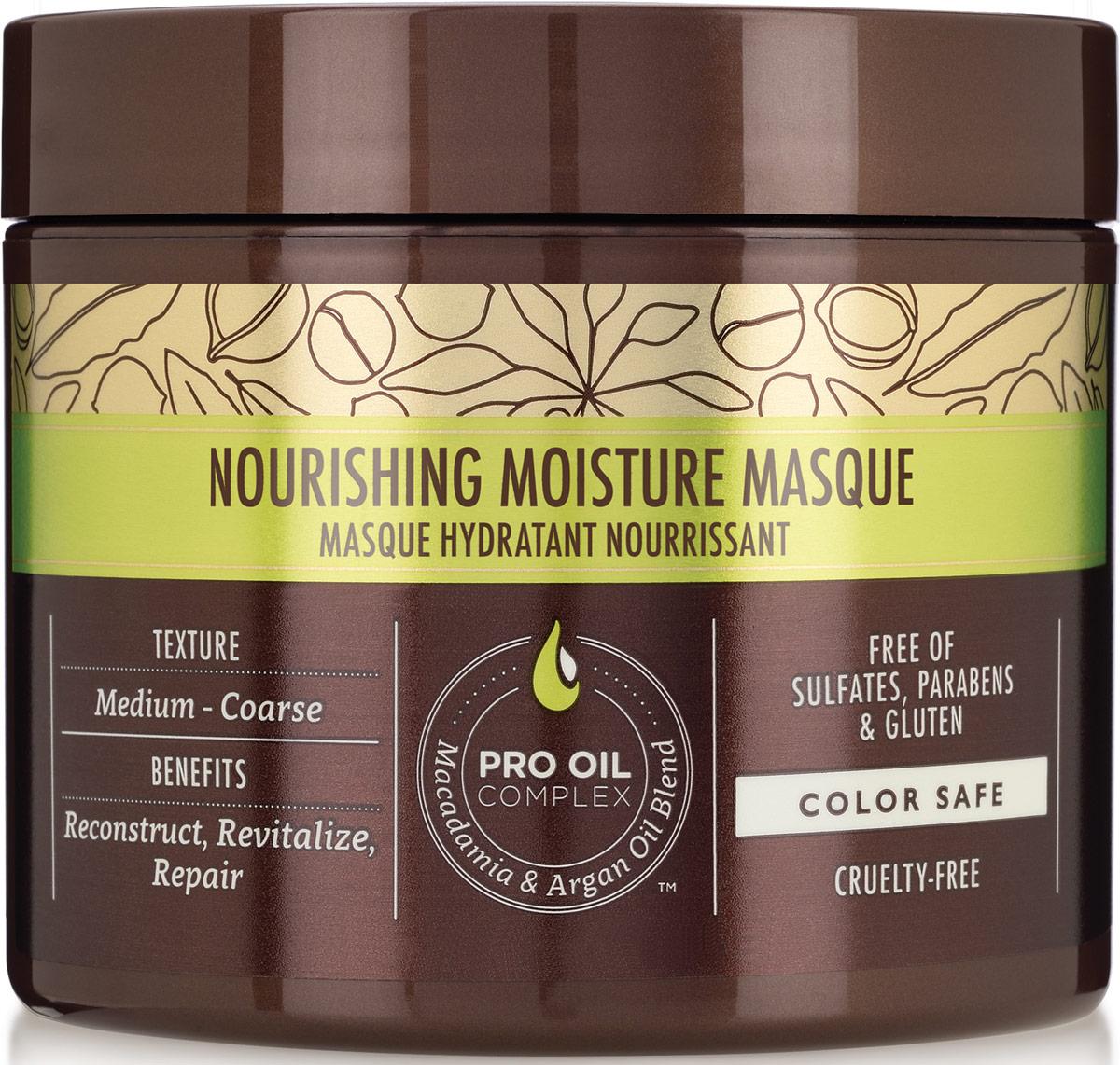 Macadamia Professional Маска питательная для всех типов волос, 60 мл косметические маски macadamia маска питательная для всех типов волос