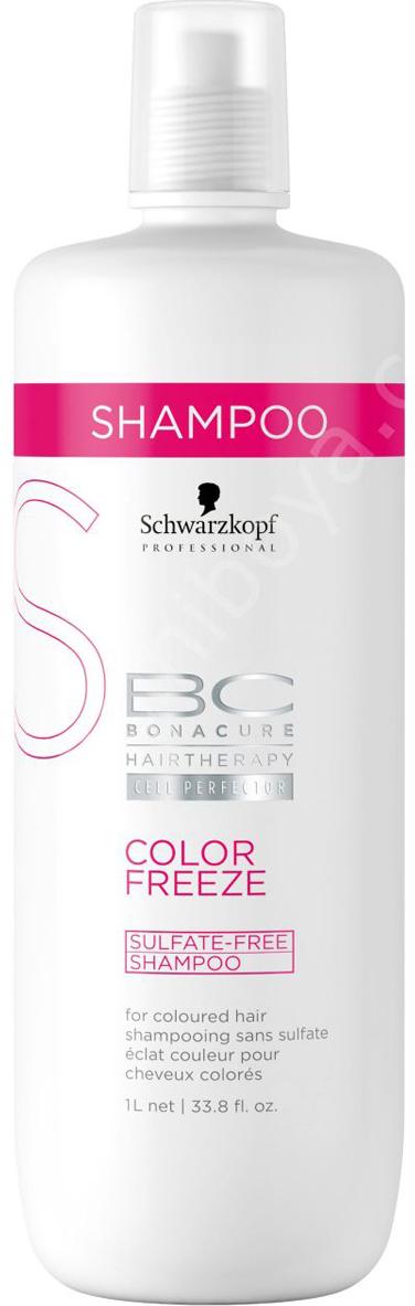 Bonacure Защита цвета Color Freeze Sulfate-Free Сияние Шампунь без сульфатов 1000 мл099-161801255Для максимально деликатного ухода за подвергавшимися окрашиванию или мелированию волосами лаборатория немецкой косметической марки Schwarzkopf разработала специальный мягкий безсульфатный шампунь для окрашенных волос Сияние Цвета Bonacure Color Freeze Sulfate-Free Shampoo. Этот профессиональный продукт может использоваться в салонах красоты на завершающем этапе процедуры окрашивания. Он является просто идеальным в домашнем применении как средство для ухода за шевелюрой после окрашивания, мелирования и выпрямления. Безсульфатный шампунь для волос после окрашивания в своем составе содержит уникальную формулу, обогащенную реактивным силаном. Использование средства оказывает на волосы ламинирующее воздействие, что позволяет эффективно закрепить полученный результат в процессе окрашивания или мелирования. Таким образом удается сохранить практически 90 процентов полученного цвета и достичь максимального блеска волос. В результате регулярного использования шампуня удается надежно и практически полностью сохранить и удерживать продолжительный период времени их цвет. Продукт отлично подходит для постоянного ежедневного мытья головы.