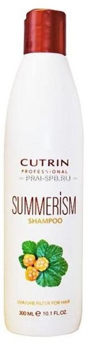 Cutrin Summerism Увлажняющий шампунь с UV-защитой, 300 мл12672Шампунь серии iSM Limited Edition финского бренда Cutrin. Обеспечивает бережное очищение окрашенных ослабленных волос, не повреждает цвет и структуру волоса. Придает здоровый блеск и ухоженный свежий вид волосам. Содержит уф-фильтры, а также природные экстракты, и имеет приятный фруктовый аромат.