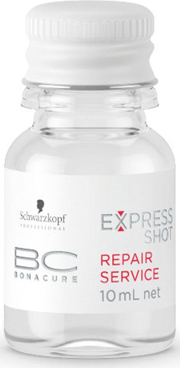 Bonacure Восстанавливающий Экспресс-Сервис Repair Service Express Shots 8х10 мл1840126Средство для интенсивного питания волос. Высококонцентрированный комплекс клеточного восстановления, основанный на аминокислотах и протеолипидах, обеспечивает глубокое питание при добавлении в любой другой продукт из линейки уходов Bonacure, имеющий кремовую консестенцию. Усиливает результат ухода как изнутри , так и на поверхности каждого волоса.