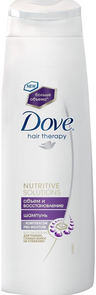 Dove Nutritive Solutions шампунь Объем и восстановление, 250 мл67033275Появление бренда Dove связано с созданием уникального очищающего средства для кожи, не содержащего щелочи. Формула единственного в своем роде крем-мыла на четверть состоит из увлажняющего крема - именно это его качество помогает защищать кожу от раздражения и сухости, которые неизбежны при использовании обычного мыла.Dove —марка, которая известна благодаря авангардному изобретению: мягкому крем-мылу. Dove любим миллионами, ведь они не содержат щелочи, оказывают мягкое, щадящее воздействие на кожу лица и тела.Удивительное по своим свойствам крем-мыло довольно быстро стало одним из самых популярных косметических средств. Успех этого продукта был настолько велик, что производители долгое время не занимались расширением ассортимента. Прошло почти сорок лет с момента регистрации товарного знака Dove, прежде чем свет увидел крем-гель для душа и другие косметические средства этой марки. Все они создаются на основе формулы, разработанной еще в прошлом веке, но не потерявшей своей актуальности.На сегодняшний день этот бренд по праву считается олицетворением красоты, здоровья и женственности. Помимо женской линии косметики выпускаются детские косметические средства и косметика для мужчин. Несмотря на широкий ассортимент предлагаемых средств по уходу за кожей и волосами, завоевавших признание в более чем 80 странах по всему миру, производители находятся в постоянном поиске новых формул.Dove считается одним из ведущих в своей области. Он известен миллионам людей в почти сотне стран по всему миру. В мире Dove красота — это источник уверенности в себе, а не беспокойства. Миссия бренда — дать новому поколению возможность расти в атмосфере позитивного отношения к собственной внешности. С каждым разом Ваши волосы выглядят более пышными, густыми и упругими!Совет от Dove: для наилучшего результата используйте бальзам-ополаскиватель Dove каждый раз после мытья волос.
