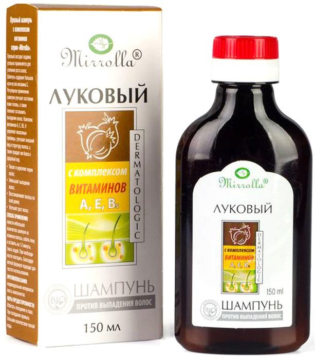 Мирролла Шампунь Луковый с комплексом витаминов 150 мл4650001792068Луковый экстракт издавна успешно применяется для усиления роста волос, содержит большое количество витамина С. Регулярное применение шампуня улучшит состояние кожи головы, поможет остановить выпадение волос. Комплекс витаминов А, Е, В5, Н укрепляет волосяные луковицы, улучшает внешний вид и структуру волоса, а также придает им блеск и здоровый вид. - Питает и укрепляет корни волос; - Останавливает выпадение волос;- Восстанавливает волосы по всей длине;- Улучшает рост волос.