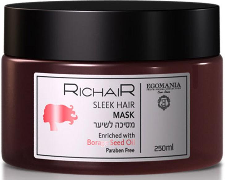 Egomania Professional Collection Маска Richair для гладкости и блеска волос, 250 млHS-81627384Маска предназначена для интенсивного ухода и восстановления поврежденных, пористых, лишенных блеска волос. Благодаря содержанию масла огуречника лекарственного, интенсивно увлажняет волосы, придавая эластичность и упругость. Натуральные керамиды эффективно восстанавливают поверхность поврежденных и пористых волос. Натуральный гидролизованный кератин и морской коллаген придает волосам гладкость и блеск, защищает волосы от термического повреждения в момент укладки и негативных внешних факторов.