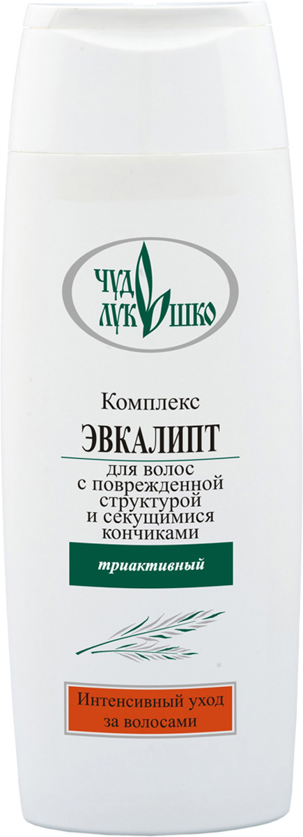 Чудо Лукошко Комплекс Эвкалипт для волос с поврежденной структурой и секущимися кончиками, 250 мл60303Комплекс глубокого действия по уходу за поврежденными волосами. Биоактивная комбинация белков, растительных масел и витаминов питает, восстанавливает и защищает волосы, усиливает жесткость и упругость волосяного ствола от корней до кончиков, обволакивая волос в тонкую пористую питательную пленку, возвращает волосам жизненную силу и красоту. Коллаген и кератин восстанавливают структуру волоса и поврежденные концы, усиливают жесткость и упругость волосяного ствола, заполняя микротрещины и расслоения. D-пантенол восстанавливает волосы, укрепляет корни, защищает от влаги и ветра, усиливает обменные процессы в коже головы. Витамин Е – антиоксидант, защищает от УФ-лучей, сохраняет целостность волоса. Эвкалипт – антисептик, нормализует обменные процессы. Репейное масло укрепляет корни волос, предупреждает их выпадение. Мята предотвращает появление перхоти. Береза ускоряет рост волос. Комплекс подходит для любого типа волос, подвергающихся частой укладке, особенно после окраски и химической завивки.