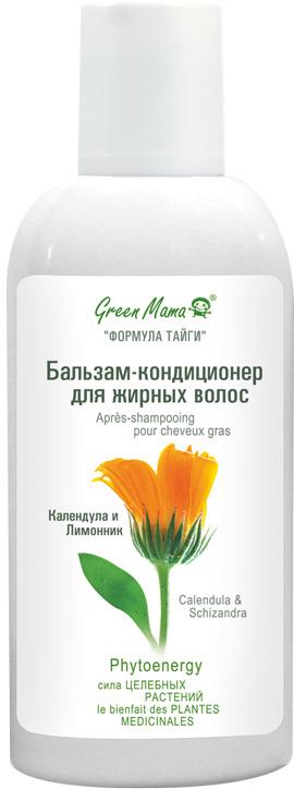 Green Mama Бальзам-кондиционер для жирных волос Календула и лимонник, 50 мл0414Лимонник растёт в уссурийской тайге. Его свойства известны на Дальнем Востоке почти каждому. И зимой, и летом, отправляясь в бескрайнюю таёжную глушь, опытный человек возьмёт с собой горсть сушёных ягод - это лекарство от многих болезней. Лимонник, придворное растение китайских императоров, эта лиана содержит в себе огромное количество витаминов и биологически активных веществ. Календула регулирует работу сальных желёз кожи головы и убирает жирный блеск. Кондиционер укрепляет волосы, стимулирует их рост, сбалансированно питает. Облегчает расчёсывание, придаёт здоровый вид, эластичность и блеск. Ваша причёска будет лёгкой и пышной. Phytoenergy – сила целебных растений