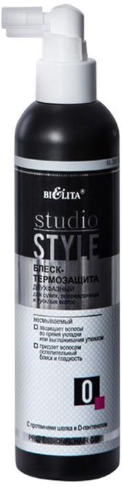 Белита Блеск-термозащита двухфазный для сухих, поврежденых и тусклых волос ПЛ Studio Style, 250 млB-1194несмываемыйс протеинами шелка и D-пантеноломзащищает волосы во время укладки или выглаживания утюжкомпридает волосам ослепительный блеск и гладкостьБЛЕСК-термозащита предназначен для нанесения на волосы перед укладкой с использованием нагревающих инструментов для защиты от воздействия высоких температур. Восстанавливает структуру волос, не утяжеляя их. Превращает сухие, тусклые волосы в утолщенные, блестящие и сильные сразу после первого применения, придает волосам гладкость. Протеины шелка в сочетании с D-пантенолом и специальные кондиционеры обволакивают волосы невидимой пленкой, защищая их от негативного термовоздействия во время укладки.для профессионального применения