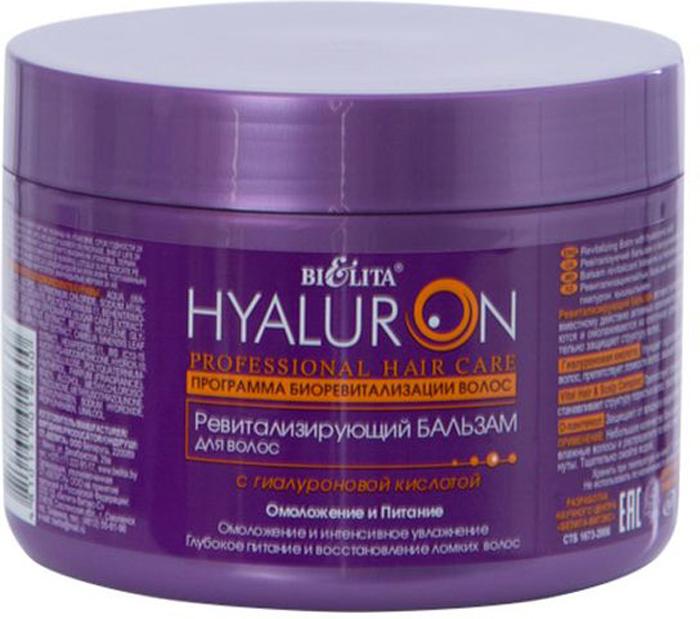 Белита Бальзам ревитализирующий для волос с гиалуроновой кисллотой Hyaluron Prof Hair, 500 мл
