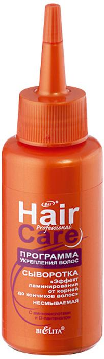 Белита СЫВОРОТКА Эффект ламинирования от корней до кончиков волос несмываемый ПЛ НС Программа укрепления волос, 80 мл сыворотка для волос evinal с плацентой для укрепления волос 150 мл