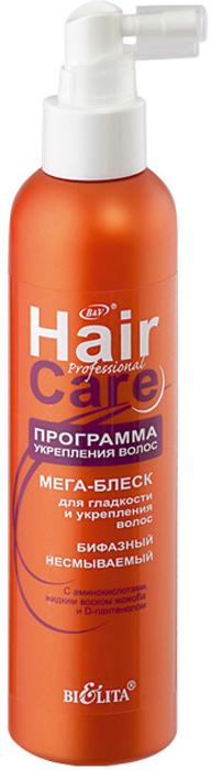 Белита МЕГА-БЛЕСК для гладкости и укрепления волос бифазный несмываемый ПЛ НС Программа укрепления волос, 200 млВ-1031Назначение: Профессиональный уходЛиния: Professional Hair CareПРОГРАММА УКРЕПЛЕНИЯ ВОЛОСПредназначен для выравнивания и сглаживания поверхности волос, придания им блеска. Насыщен аминокислотами (глицин, таурин), кондиционирующими добавками, содержит D-пантенол, которые обеспечивают красоту и защиту волос. Жидкий воск жожоба — придает неотразимый зеркальный блеск. Используется как завершающий штрих. Без эффекта фиксации.Рекомендация: На волосы средней длины достаточно 3-4 распыления для финального блеска.Результат: Эффект глянца и шика для стильных причесок.200 мл