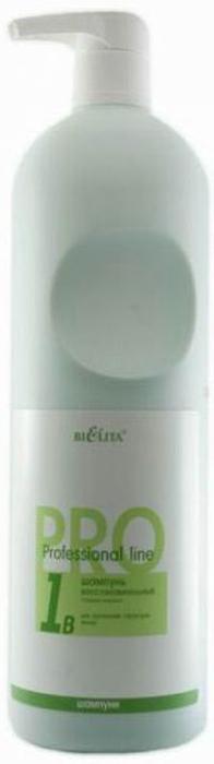 Белита Шампунь восстановительный Плазма Марино с дозатором, 1000 мл белита соль belita арома романтическая 650гр