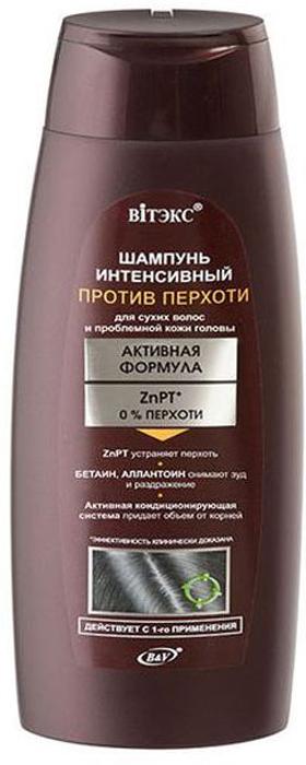 Витэкс Шампунь интенсивный против перхоти для сухих волос и проблемной кожи головы, 400 млV-466Назначение: Объем, Против перхоти, Сухие и поврежденныеЛиния: ПРОТИВ ПЕРХОТИШампунь разработан специально для ухода за сухими волосами и подходит для частого применения. ZnPT очищает волосы и кожу головы от перхоти, не допускает ее повторного появления. Мягко воздействует на волосы и кожу головы.Натуральный бетаин, аллантоин снимают зуд и раздражение, увлажняют, предупреждая ломкость сухих волос.Активная кондиционирующая система придает объем от корней Результат: Чистая кожа головы и волосы, наполненные объемом и жизненной силой.Рекомендация: для активной борьбы с перхотью рекомендуется ежедневно использовать «Шампунь против перхоти»+ «Бальзам-маска против перхоти» курсом длительностью 4-6 недель.бутылка 400 мл