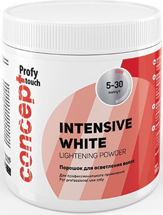 Сoncept Profy Touch Порошок для осветления волос Intensive White Lightening Powder, 500 г20347Порошок для осветления волос INTENSIVE WHITE LIGHTENING POWDER предназначен для выполнения декапирования, любых техник мелирования, а также экспресс-осветления волос. ОСНОВНЫЕ СВОЙСТВА:1.Обеспечивает надежное и качественное осветление до 6 уровней тона. 2. Время воздействия от 5 до 30 минут. 3. Мягкое воздействие. Благодаря специальному комплексу из рисового крахмала и альгината (бурыеводоросли) волосы сохранят здоровое состояние и блеск даже после процедуры осветления(комплекс обладает смягчающими и влагоудерживающими свойствами, образует на волосах защитную пленку). 4. Порошок не пылит, не пахнет аммиаком, обладает приятной свежей отдушкой. При полном осветлении, особенно при работе с длинными волосами, рекомендуем добавлять в приготовленную смесь из порошка с оксидантом несколько(3-5) капель специального Питательного масла с защитным эффектом. Оно выполняет несколько важных функций: ?Защищает волосы в процессе осветления;?Делает массу более пластичной, комфортной для распределения по всей длине волос. ?Препятствует высыханию массы смеси на волосах, что способствует увеличению рабочего времени смеси порошка для осветления Сoncept.