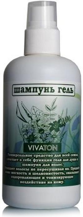 Шампунь-гель Vivaton, 250 мл2230814Входящий в состав растительный комплекс на основе экстракта Виватон, хвои и масла пихты оказывает антисептическое и оздоравливающее действия на кожу, нормализует функции сальных желез, питает витаминами, минеральными веществами, микро- и макросоединениями, придавая коже и волосам мягкость и шелковистость. Благодаря сбалансированному составу очищает волосы и кожу, не пересушивая их.