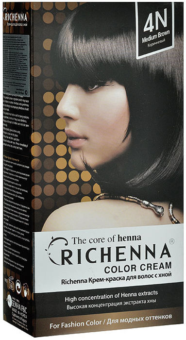 Richenna Крем-краска для волос, с хной, оттенок 4N КоричневыйLC-81212704Крем-краска для волос Richenna с хной позволяет уменьшить повреждение волос, сделать их эластичными и здоровыми, придать волосам живой цвет и красивый блеск. Не раздражая кожу, крем-краска полностью закрашивает седину и обладает приятным цветочным ароматом. Рекомендуется для безопасного изменения цвета волос, полного окрашивания седых волос и в случае повышенной чувствительности к искусственным компонентам краски для волос. Благодаря кремовой текстуре хорошо наносится и не течет. Время окрашивания 20-30 минут. Упаковка средства в 2-х отдельных тубах позволяет использовать средство несколько раз в зависимости от объема и длины волос. Объем крема-краски 60 г, объем крема-окислителя 60 г, объем шампуня с хной 10 мл, объем кондиционера с хной 7 мл. В комплекте: 1 тюбик с крем-краской, 1 тюбик с крем-окислителем, пакетик с кондиционером, накидка, пластиковая тара, расческа-кисточка для нанесения и распределения крем-краски и инструкция по применению. Товар сертифицирован.